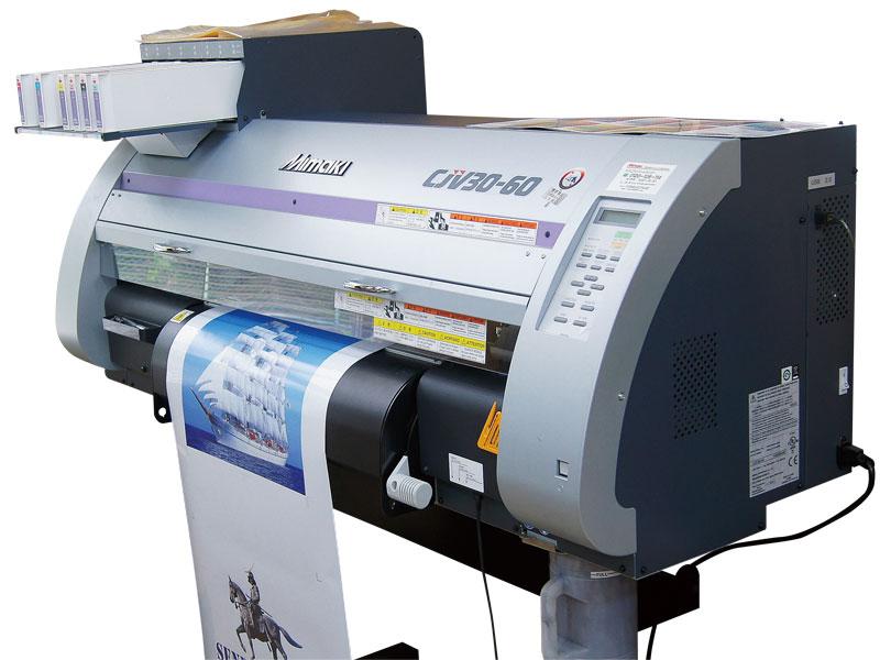 デジタルプリンター 印刷機